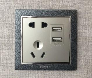 欧普照明,插座,五孔插座