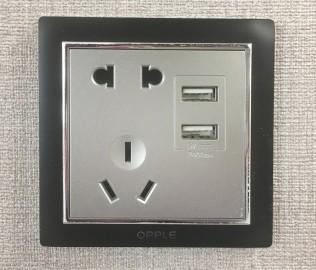 欧普照明,五孔插座,插座面板