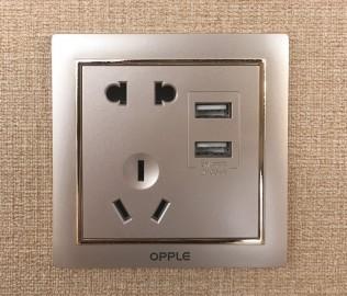 欧普照明,插座,电源插座