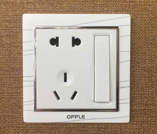 欧普照明,插座,开关插座