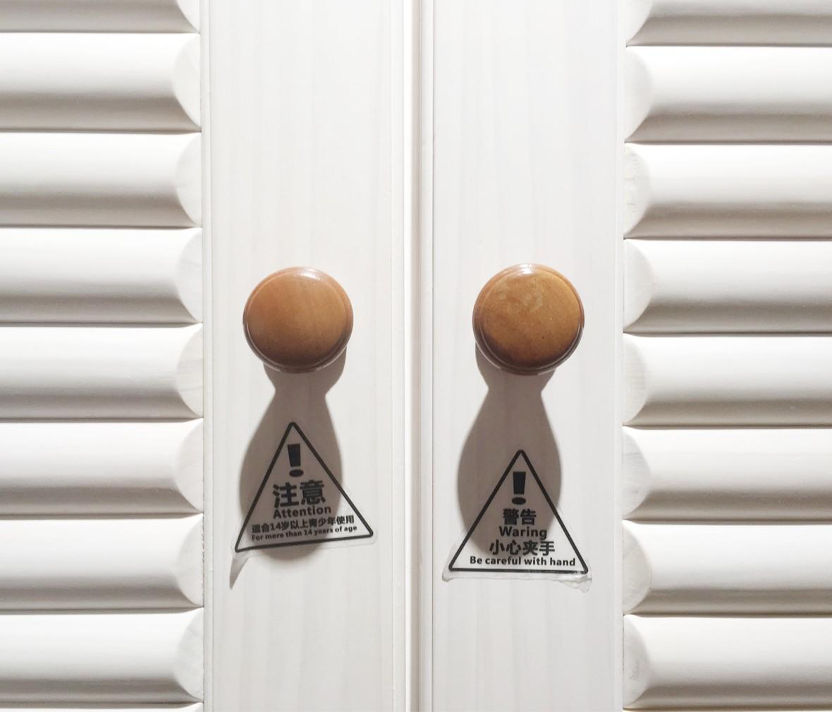 多喜爱儿童家具 QTD607-T/W+B2双型号实木双门带抽衣柜