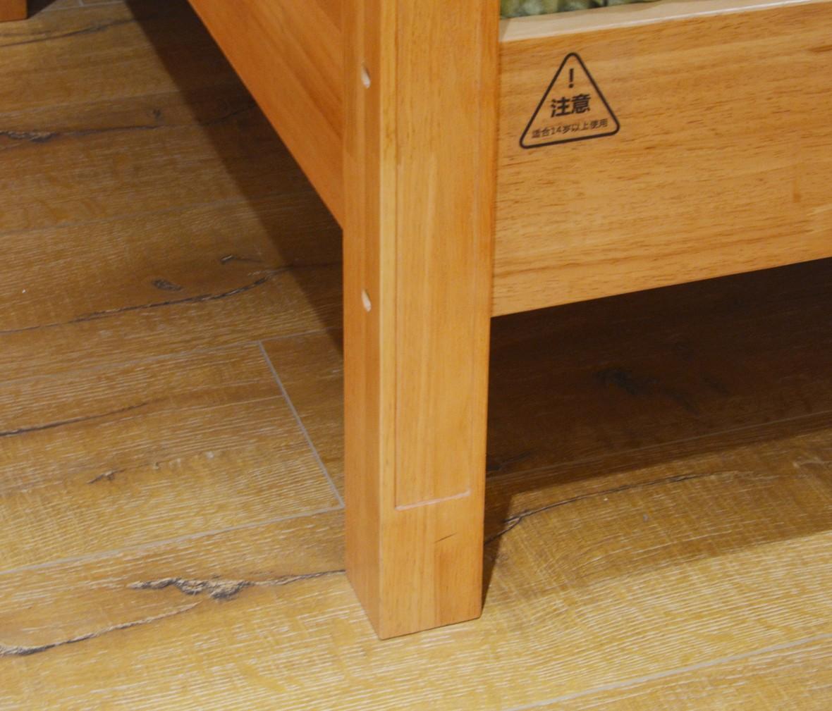 百强·哈利木屋 HL7-208型号床 进口橡胶木材质床