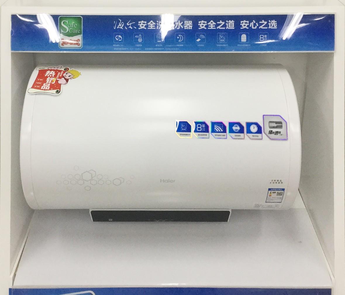 海尔es60h-j1型号电热水器 一级能效60l热水器 横式电