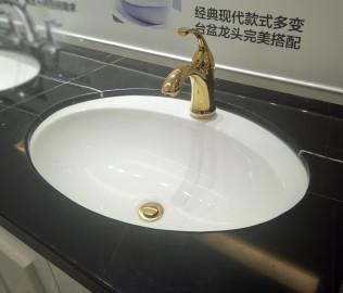 科勒,卫浴,龙头