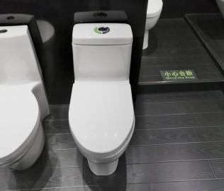科勒卫浴,马桶,座便器