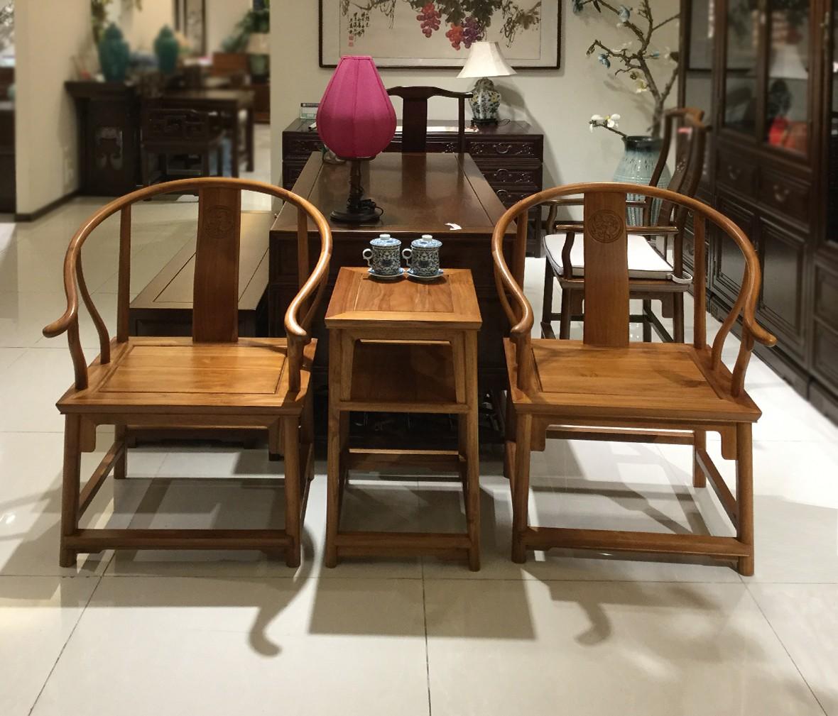 瑞尔家具 yd006-1柚木型号双层圈椅茶几 中式古典风格图片