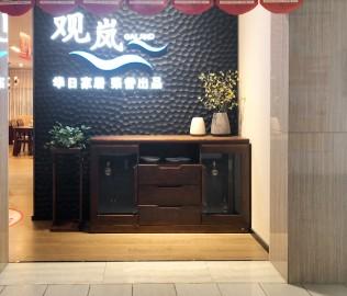 华日家具,餐柜,现代中式
