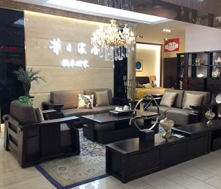 华日家居,沙发组合,客厅家具