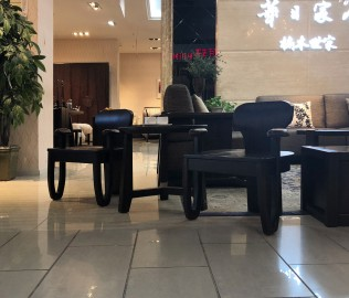 华日家居,主人茶椅,客厅家具