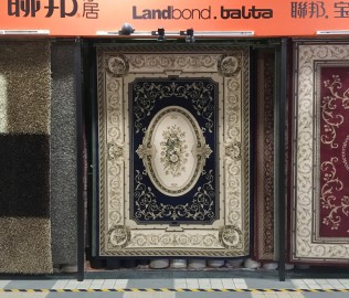 联邦宝达,地毯,卧室地毯
