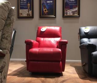 乐至宝,单椅,客厅家具