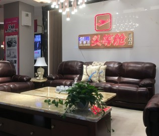 芝华仕,四人沙发,客厅家具