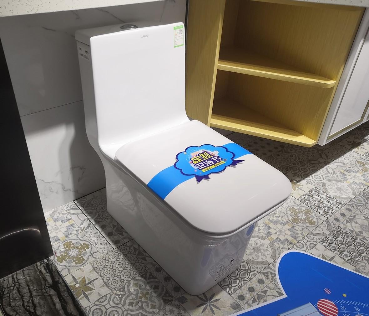 箭牌卫浴 AB1170D型号马桶 陶瓷材质简约风格卫生间座便器图片、价格、品牌、评测样样齐全!【蓝景商城正品行货,蓝景丽家大钟寺家居广场提货,北京地区配送,领券更优惠,线上线下同品同价,立即购买享受更多优惠哦!】