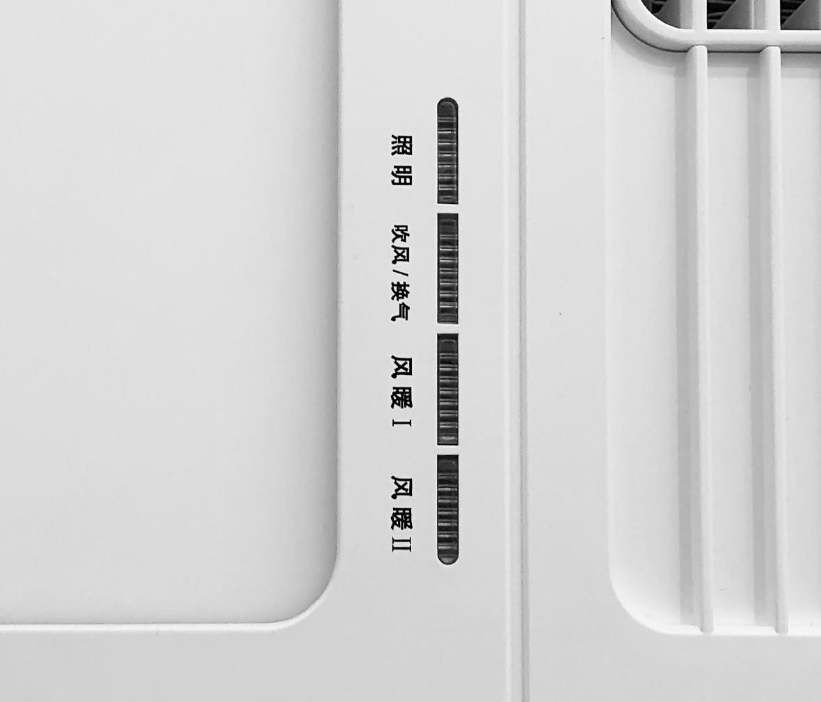 欧普吊顶 特价商品风暖浴霸 铝镁合金材质家用集成吊顶浴霸 图片、价格、品牌、评测样样齐全!【蓝景商城正品行货,蓝景丽家大钟寺家居广场提货,北京地区配送,领券更优惠,线上线下同品同价,立即购买享受更多优惠哦!】