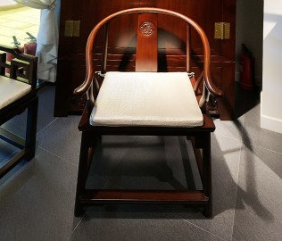 祥华坊,圈椅,实木圈椅