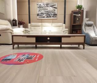 芝华仕,电视柜,客厅家具