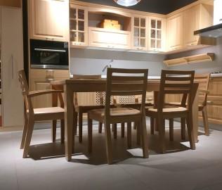 曲美家居,餐桌,餐厅家具