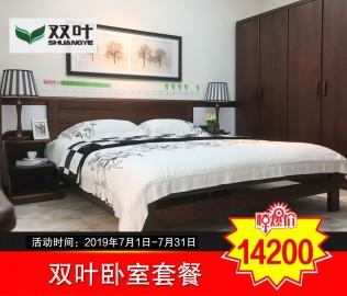 双叶家具,卧室套餐,床