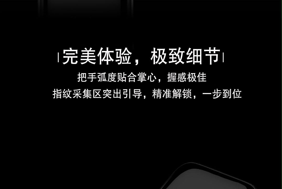 顶固五金 凯迪仕智能锁 S8型号指纹锁 合金材质家用电子密码锁图片、价格、品牌、评测样样齐全!【蓝景商城正品行货,蓝景丽家大钟寺家居广场提货,北京地区配送,领券更优惠,线上线下同品同价,立即购买享受更多优惠哦!】