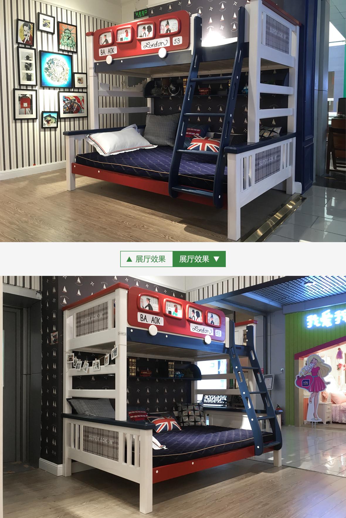 多喜爱 DNA501-135型号上下床 云杉儿童家具图片、价格、品牌、评测样样齐全!【蓝景商城正品行货,蓝景丽家大钟寺家居广场提货,北京地区配送,领券更优惠,线上线下同品同价,立即购买享受更多优惠哦!】