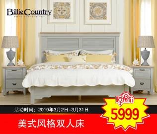 比邻乡村,床,卧室家具
