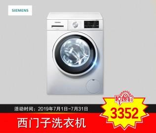 西门子,洗衣机,家用电器