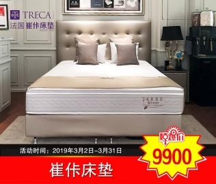 崔佧,床垫,床