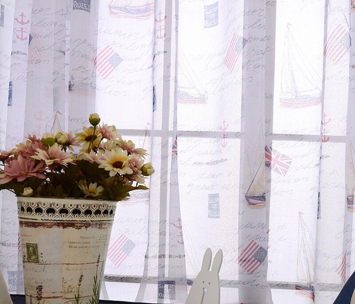 麦思哲 扬帆起航定制窗帘 布艺材质卧室窗帘图片、价格、品牌、评测样样齐全!【蓝景商城正品行货,蓝景丽家大钟寺家居广场提货,北京地区配送,领券更优惠,线上线下同品同价,立即购买享受更多优惠哦!】