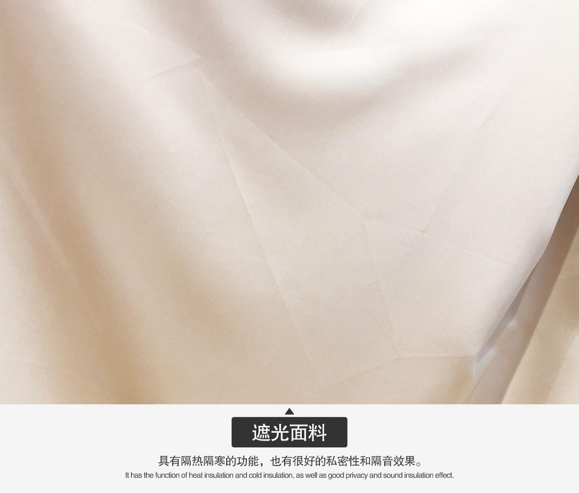 锦上添花 F805黄型号窗帘 棉麻+遮光布材质家用窗帘 定制窗帘 图片、价格、品牌、评测样样齐全!【蓝景商城正品行货,蓝景丽家大钟寺家居广场提货,北京地区配送,领券更优惠,线上线下同品同价,立即购买享受更多优惠哦!】