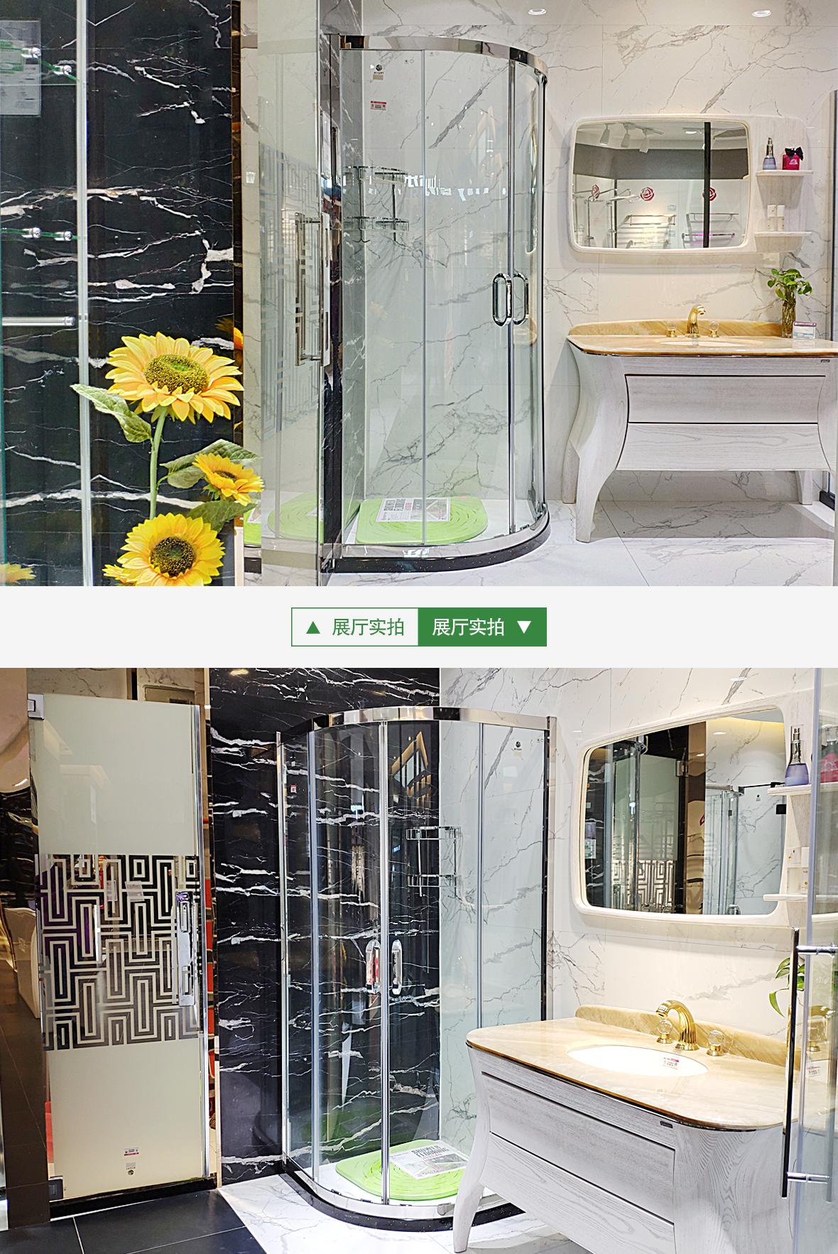 玫瑰岛 FB-S442型号淋浴房 不锈钢材质钢化玻璃浴室专用图片、价格、品牌、评测样样齐全!【蓝景商城正品行货,蓝景丽家大钟寺家居广场提货,北京地区配送,领券更优惠,线上线下同品同价,立即购买享受更多优惠哦!】
