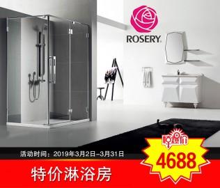 玫瑰岛,淋浴房,浴室专用