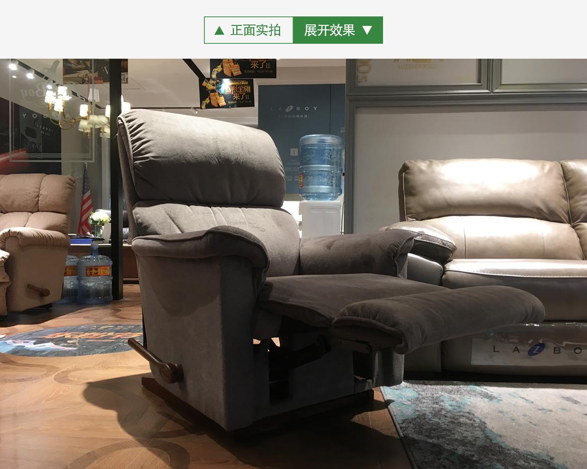 LA-Z-BOY乐至宝 LZ552型号单椅 布艺现代简约客厅家具【原价5700】图片、价格、品牌、评测样样齐全!【蓝景商城正品行货,蓝景丽家大钟寺家居广场提货,北京地区配送,领券更优惠,线上线下同品同价,立即购买享受更多优惠哦!】