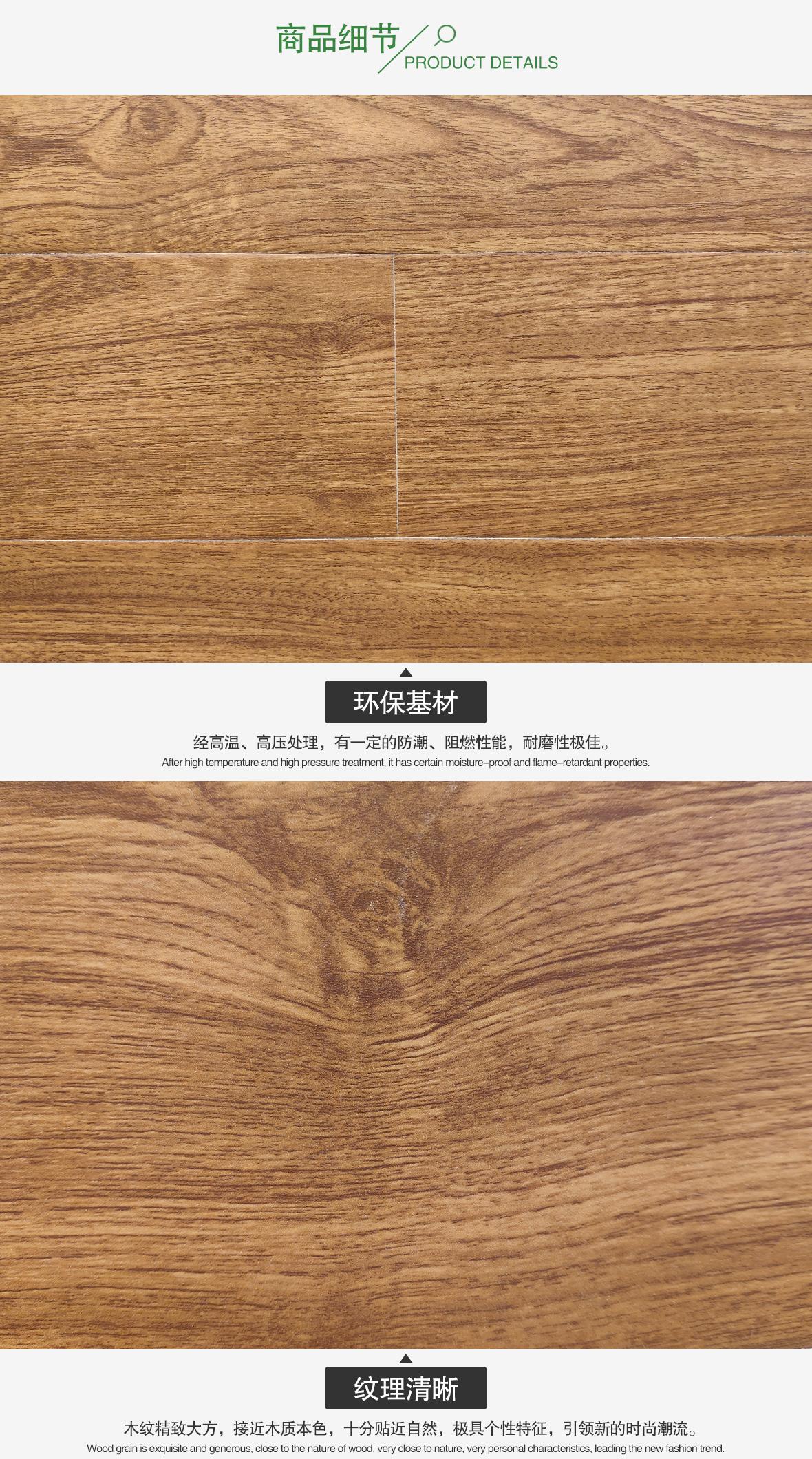 欧朗地板 G8801型号强化地板 高密度板材质 图片、价格、品牌、评测样样齐全!【蓝景商城正品行货,蓝景丽家大钟寺家居广场提货,北京地区配送,领券更优惠,线上线下同品同价,立即购买享受更多优惠哦!】