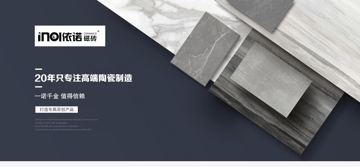 依诺磁砖 克罗蒂灰8QP052型号通体砖 瓷土材质磁砖 图片、价格、品牌、评测样样齐全!【蓝景商城正品行货,蓝景丽家大钟寺家居广场提货,北京地区配送,领券更优惠,线上线下同品同价,立即购买享受更多优惠哦!】