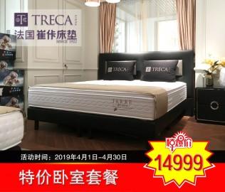 崔佧,卧室套餐,床垫