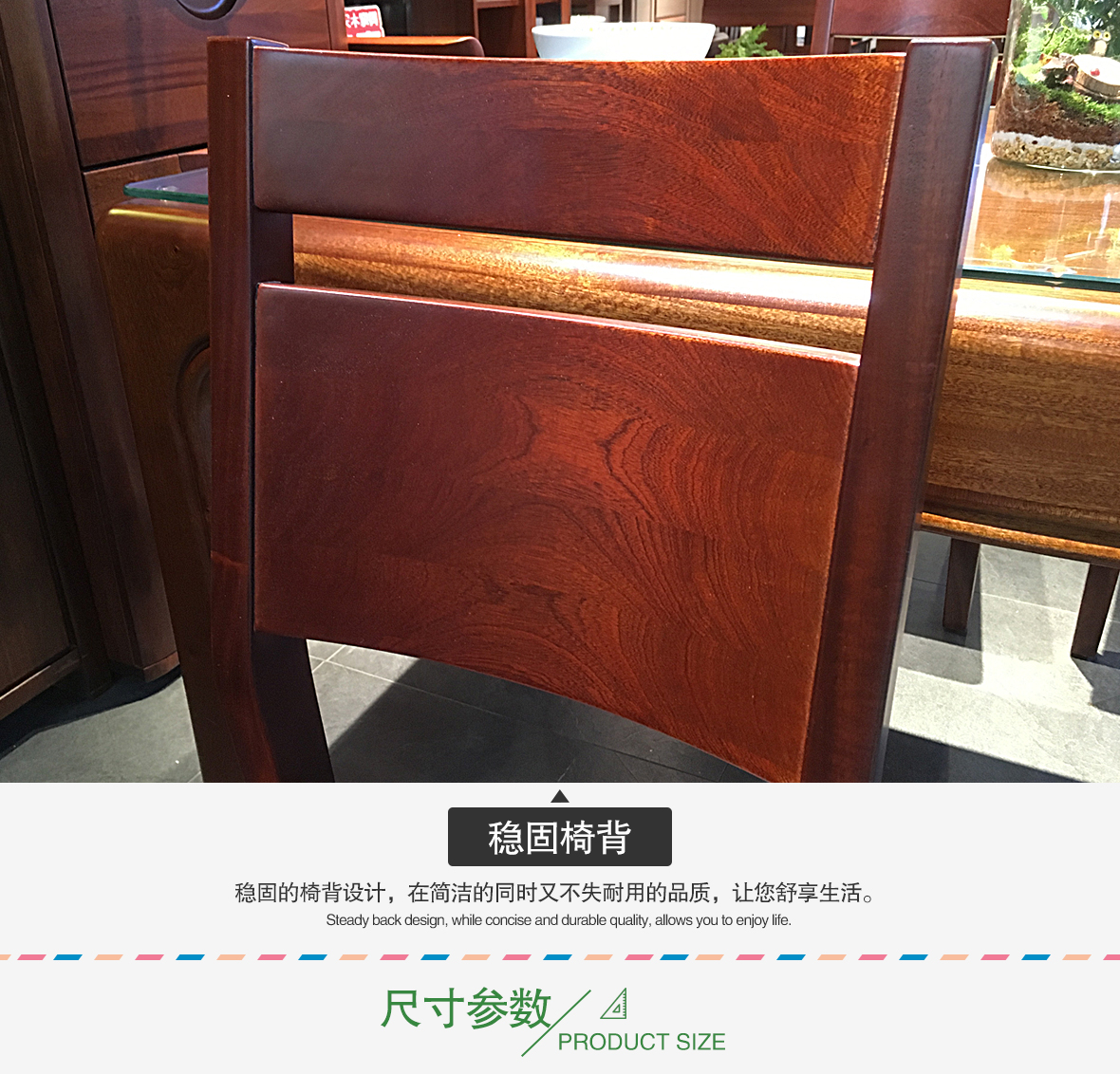 意风家具 KN04C+NP23*4型号沙比利木一桌四椅图片、价格、品牌、评测样样齐全!【蓝景商城正品行货,蓝景丽家大钟寺家居广场提货,北京地区配送,领券更优惠,线上线下同品同价,立即购买享受更多优惠哦!】