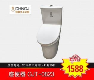 冠军卫浴,座便器,陶瓷马桶