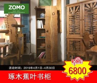 琢木家具,书柜,书房家具