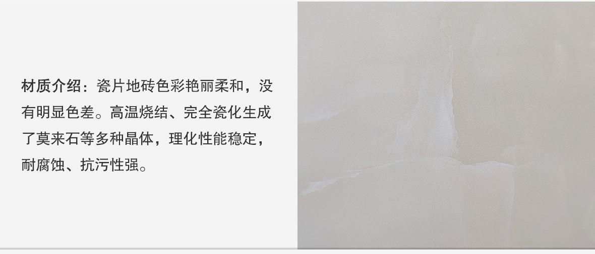 罗马瓷砖 3614型号墙砖 瓷片材质家用瓷砖 图片、价格、品牌、评测样样齐全!【蓝景商城正品行货,蓝景丽家大钟寺家居广场提货,北京地区配送,领券更优惠,线上线下同品同价,立即购买享受更多优惠哦!】