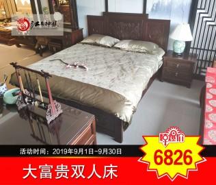 江南神龙,双人床,实木家具