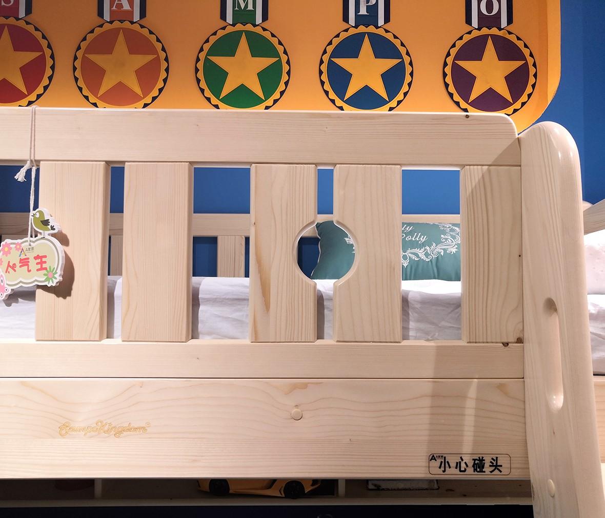 松堡王国 SP-4-C301S上下床 松木儿童家具 图片、价格、品牌、评测样样齐全!【蓝景商城正品行货,蓝景丽家大钟寺家居广场提货,北京地区配送,领券更优惠,线上线下同品同价,立即购买享受更多优惠哦!】