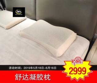舒达,枕头,凝胶枕