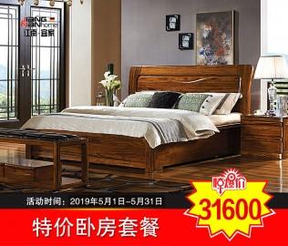 江南宜家,实木家具,卧室家具