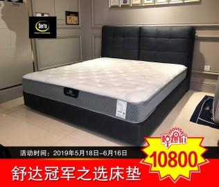 舒达,床垫,床品