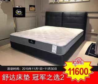 美国舒达,双人床垫,弹簧床垫