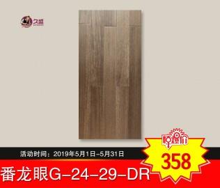久盛地板,地板,实木地板