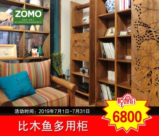琢木家具,多用柜,樟子松