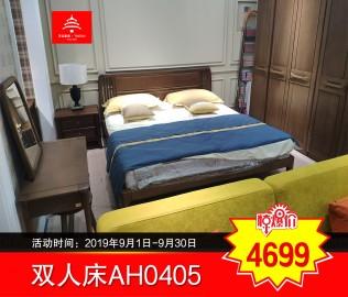 天坛,双人床,实木床