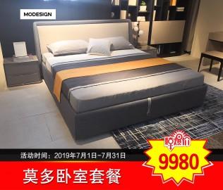 莫多,床,床垫