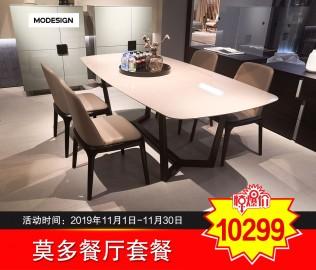 莫多,餐桌,餐椅